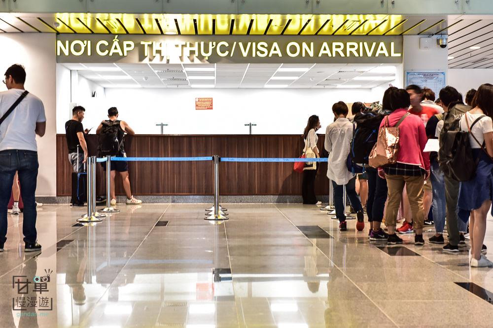 Vietnam-visa-on-arrival-office-in-Hanoi