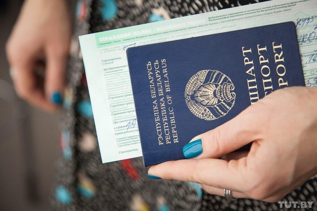 Vietnam visa fee for Bolivia citizens - Tarifa de visa de Vietnam para ciudadanos de Bolivia